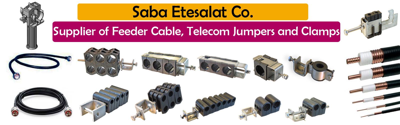 saba etesalat,feeder cable,telecom clamp,rf clamp